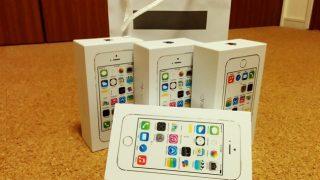 ソフトバンクiPhone5s 4台MNPでガッチリ!