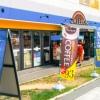 神戸の輸入食品店ガレオン