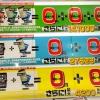 ドコモ XperiaZ3(SO01G) 3台MNP一括0円 + ジョーシンポイント141,000円分【三宮ジョーシン】