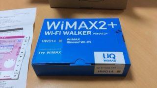 Try WiMAXがやって来ました